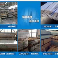 7075T6铝板与7075T651铝板区别