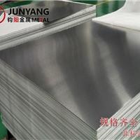 西南铝美铝3005铝板 冲压拉伸3005铝合金板