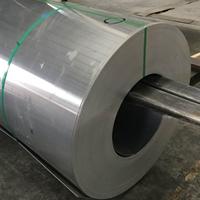 铝卷供应商