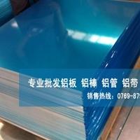 供应商6060铝合金中厚板硬度 6060材质证书