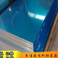 上海5754-H22铝板单价