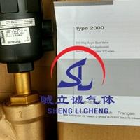制氮機專用氣動角座閥