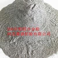 厂家直销耐火材料专用200目铝镁合金粉