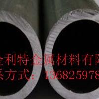 耐腐蚀6061厚壁铝管工业用铝管现货