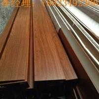 厂家直销木纹铝方通-凹槽木纹型材铝方管