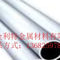 直销环保6063铝管光亮铝合金管