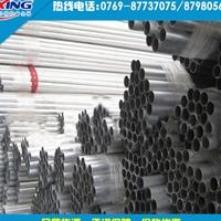 环保防锈5A06无缝铝管
