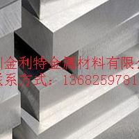 国标超厚6061铝板 7075-T651铝板