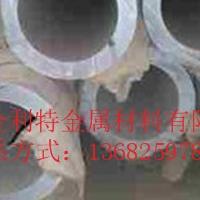 6061空心铝管 7075-T651无缝铝管