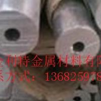 环保无缝铝管7075无缝铝管厂家