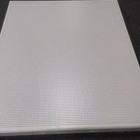 铝扣板的规格与尺寸 扣板厂家直销