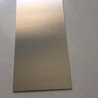 广东拉丝铝板