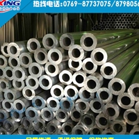 5754无缝铝管 5754防锈铝合金管