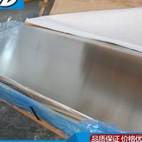 7075铝板 超硬合金铝板 0.5mm厚铝板