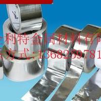 供应8011亲水铝箔 空调铝箔