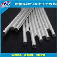 5754易焊接易加工铝棒