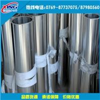 精拉5a06鋁管 5a06無縫鋁管生產廠家