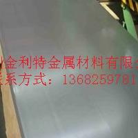 供应中厚AL5052-h32铝合金板