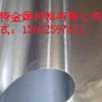 成批出售单零铝箔0.045mm铝箔现货