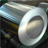 專業鋁卷廠家為您直供保溫鋁卷
