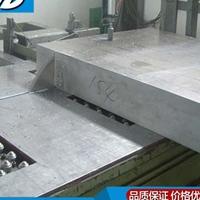 专用7050t6铝板 整板切割产品7050铝合金