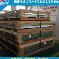 5056-H112铝板 5A06-H112铝板