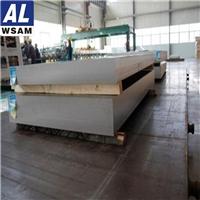 西南铝板 6061铝合金厚板 汽车轻量化用铝