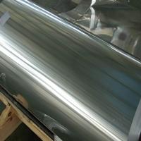 1050铝卷 0.7mm铝卷 热轧铝卷