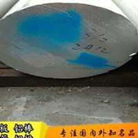6063铝板切割 6063铝棒零卖
