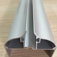净化铝型材带座槽