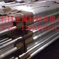 国标6063铝棒  氧化环保铝棒