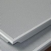 供应铝扣板 工程铝扣板厂家直销