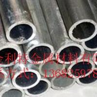 光亮AL6061铝管车架用铝合金管