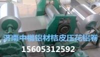 铝材化工建材,物资,保温工程