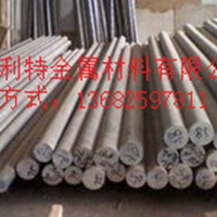 供应超粗2024铝棒 高直线度铝合金棒