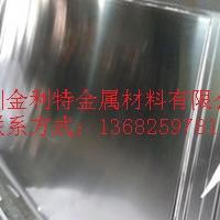 优良5052拉丝铝板 装潢用铝板