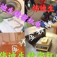 熔金炉设备熔化生金、矿金、沙金提纯炼金炉