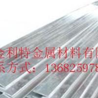 航空用<em>铝型材</em> 7075铝排现货