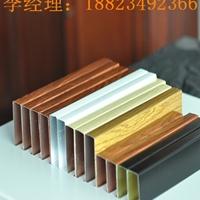 铝方通 多种色样搭配木纹铝方通 U型铝方通