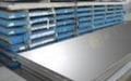 批发较新规格型号7090铝板、铝棒行情