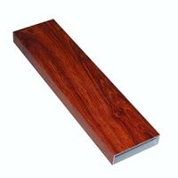 立信供木纹铝型材