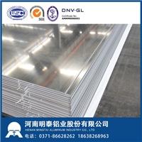 软管使用1050铝板优质铝板明泰铝业