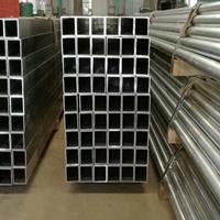 6063铝管价格 6063国标铝合金管