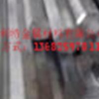 供应热处理2A12铝棒
