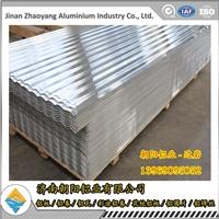3系铝合金瓦楞铝板多少钱一平方