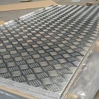 五条筋花纹铝板属于防滑花纹板吗?