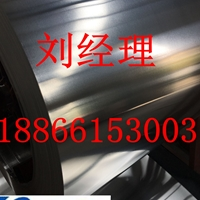 0.5mm管道保温铝卷Ω合金铝板价格低