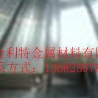AL6063超宽铝排