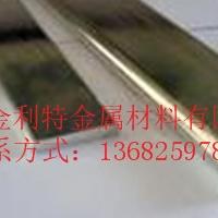 優質6063氧化鋁排性能(圖片)