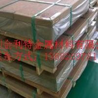 7075中厚铝板 国标铝板现货